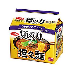 袋麺戦争第3弾!サンヨー食品 サッポロ一番 麺の力