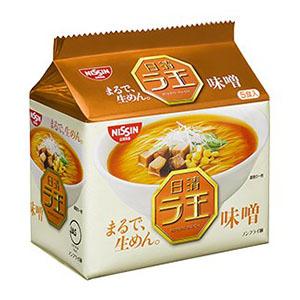 袋麺戦争第2弾!日清 ラ王