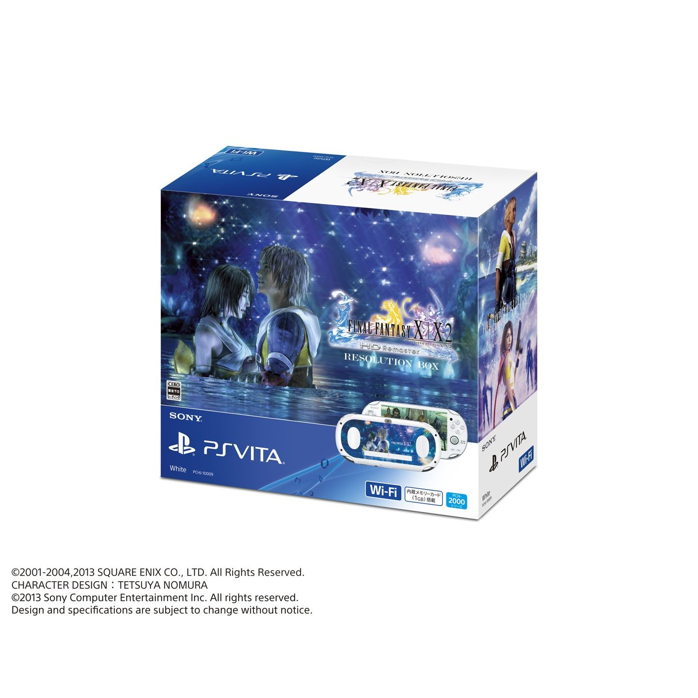 PlayStation Vita FINAL FANTASY XX2 HD Remaster RESOLUTION BOX