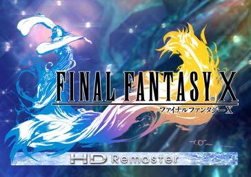 FF(ファイナルファンタジー)10のHD版の発売日が決定!最安値で予約するには?