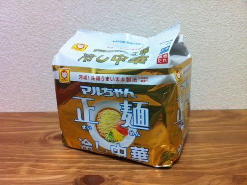 【新商品レビュー!】マルちゃん正麺の冷やし中華