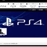 PlayStation®4 プレイステーション® オフィシャルサイト
