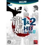 ryugagotoku-WiiU