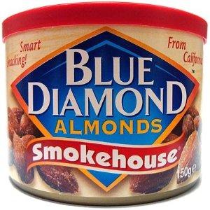 アメトーク「すぐモノ買っちゃう芸人」で紹介された「ブルーダイヤモンド アーモンド」