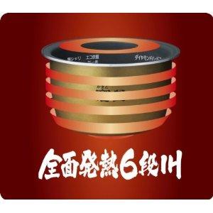 スチーム&可変圧力IHジャー炊飯器 SR-SPX103スチーム&可変圧力IHジャー炊飯器 SR-SPX103