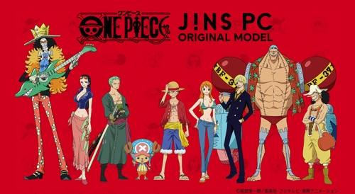 JINS PCのワンピースモデル