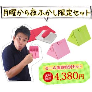 月曜から夜ふかし | レジェンド松下さん紹介 プロのおにぎりが作れる最強セット