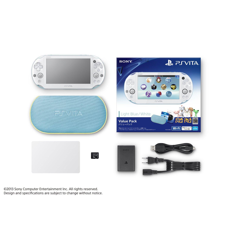 PlayStation Vita Value Pack ライトブルーホワイト2