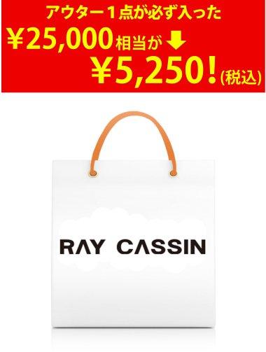 【2014新春福袋】Ray Cassin(小) au