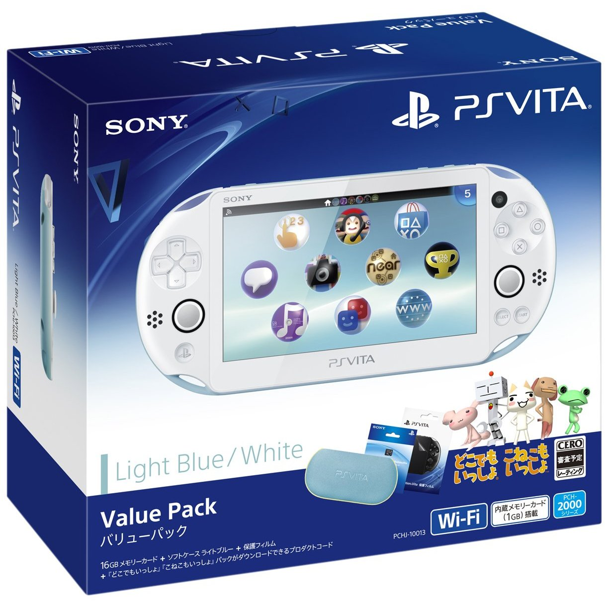 PS Vitaのバリューパックだと、WiFiモデルのPCH-2000がお得に買える!