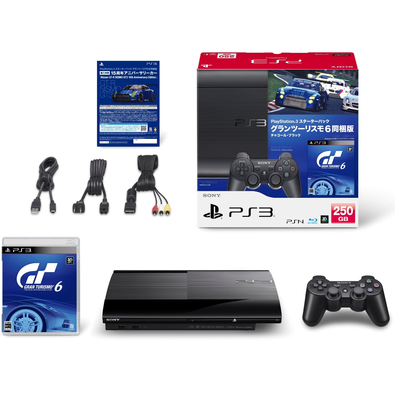 PlayStation 3 スターターパック グランツーリスモ6同梱版 チャコール・ブラック