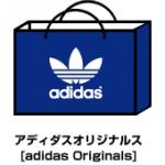 adidas(アディダス)2014新春福袋 PARCO