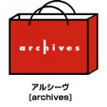 アルシーヴ[archives]2014福袋 PArCO