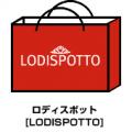 ロディスポット[LODISPOTTO]2014年福袋 PARCO