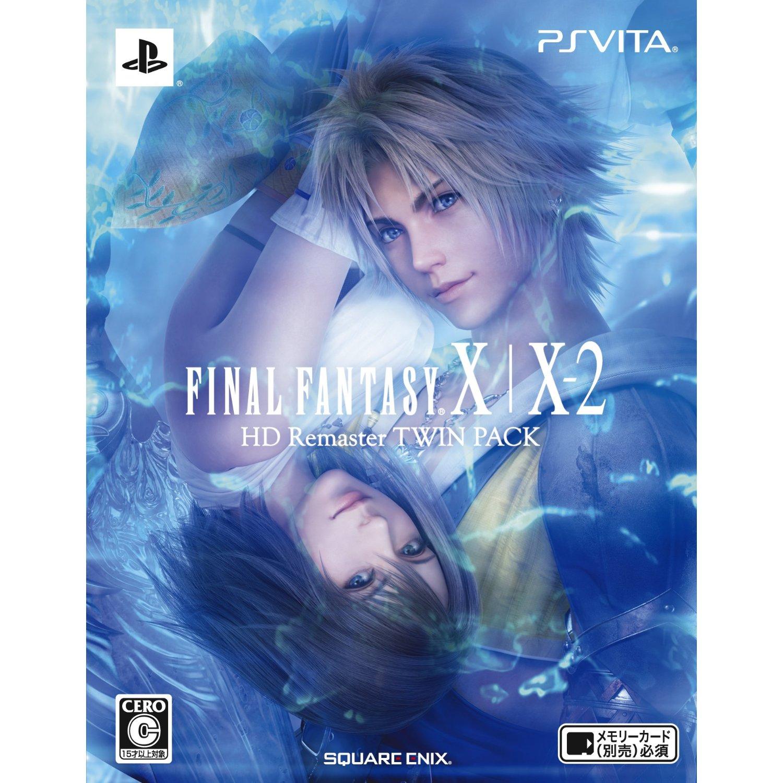ファイナルファンタジー XX-2 HD Remaster TWIN PACK