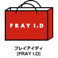 フレイアイディー[FRAY I.D]2014福袋 PARCO