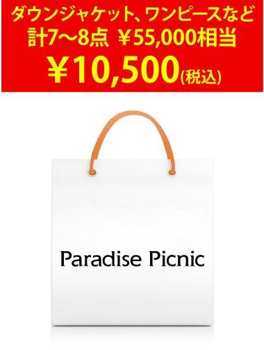 【2014新春福袋】Paradise Picnic 福袋 au