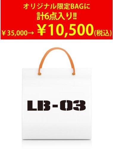 【2014新春福袋】LB-03 福袋 au