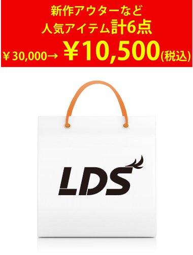 【2014新春福袋】L.D.S. 福袋 au