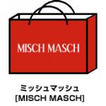 ミッシュマッシュ[MISCH MASCH]2014年福袋 PARCO