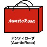 アンティローザ[AuntieRosa]2014福袋 PARCO