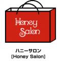 ハニーサロン[Honey Salon]2014福袋 PARCO