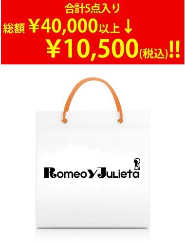 Romeo y Julieta 【2014新春福袋】Romeo y JuLieta 福袋 au