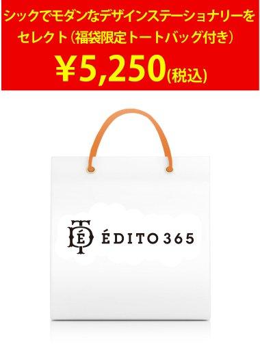 【2014新春福袋】EDITO 365(エディト・トロワ・シス・サンク) 福袋 au