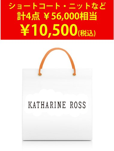 【2014新春福袋】KATHARINE ROSS 福袋 au
