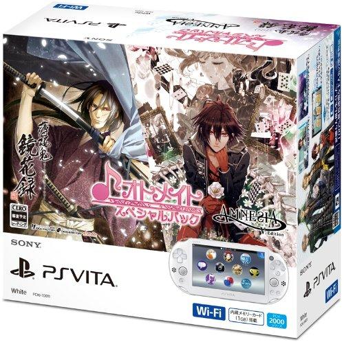 オトメイト スペシャルパックでPS Vitaデビュー!するなら最安値のアマゾンで