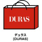 デュラス[DURAS]2014年 福袋 PARCO