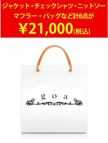 【2014新春福袋】goa(ゴア) 福袋 au