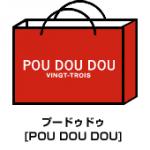 プードゥドゥ[POUDOUDOU]2014福袋 PARCO