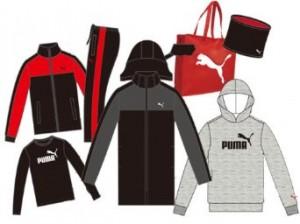 (プーマ)PUMA 2014年新春福袋 中綿ハーフコートが必ず入る男の子7点入り Amazon