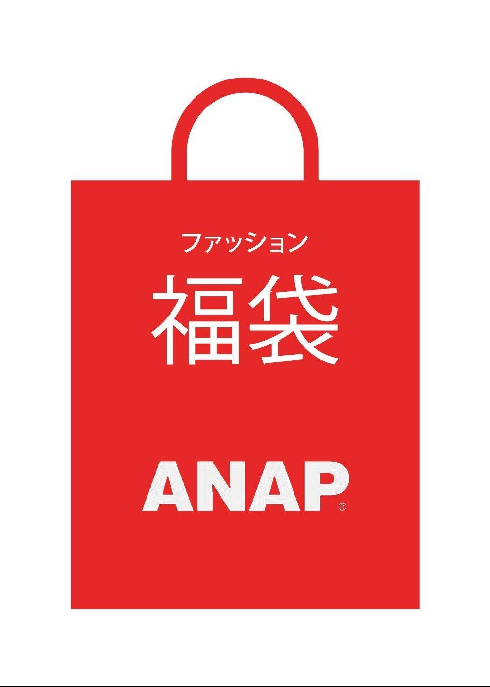 (アナップ)ANAP 福袋 レディース4点セット Amazon