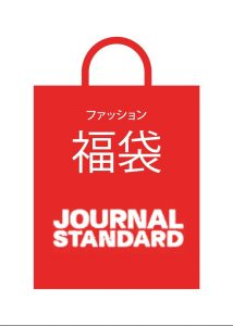 JOURNAL STANDARD JOURNAL STANDARD Men's LUCKY BAG Amazon
