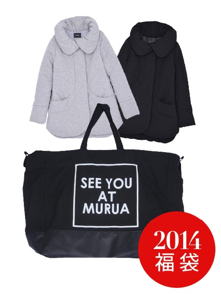 MURUA 2014 HAPPY BAG RUNWAY