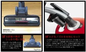 土田 掃除機