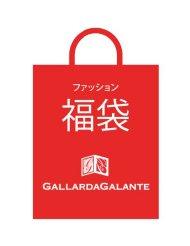 GALLARDAGALANTE(ガリャルダガランテ)2014年福袋 Amazon