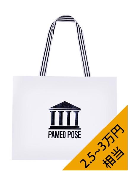 PAMEO POSE(パメオポーズ) HAPPY BAG 2014 RUNWAY