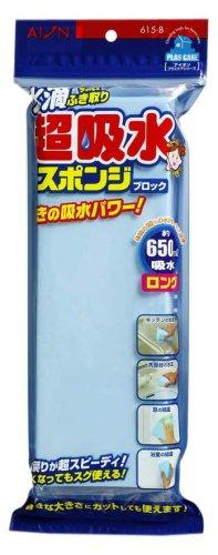 水滴 超吸水スポンジ 650ml ロングタイプ