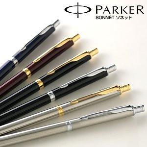 パーカー PARKER ソネット ボールペン マルチファンクション 複合筆記具