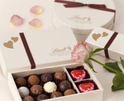 リンツ バレンタインプレゼント2014