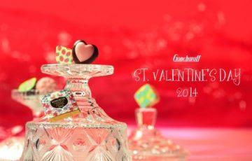 ゴンチャロフのバレンタインプレゼント2014