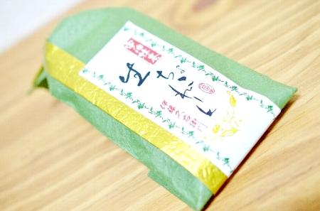 伊藤久右衛門さんの宇治抹茶生チョコレート