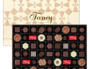 メリーチョコレートのバレンタイン
