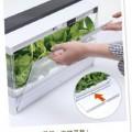 ユーイング 水耕栽培器セットGreen Farm UH-A01E