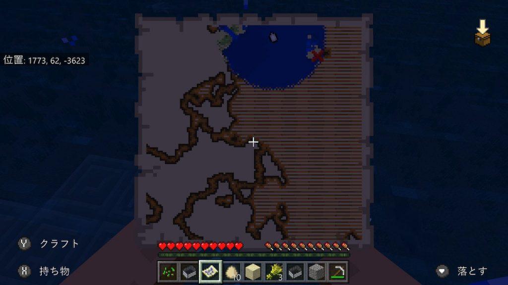 マイクラスイッチ版:宝の地図